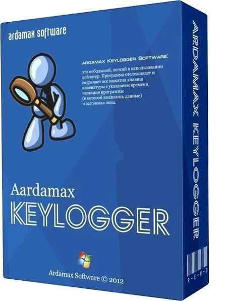 Ardamax-Keylogger-